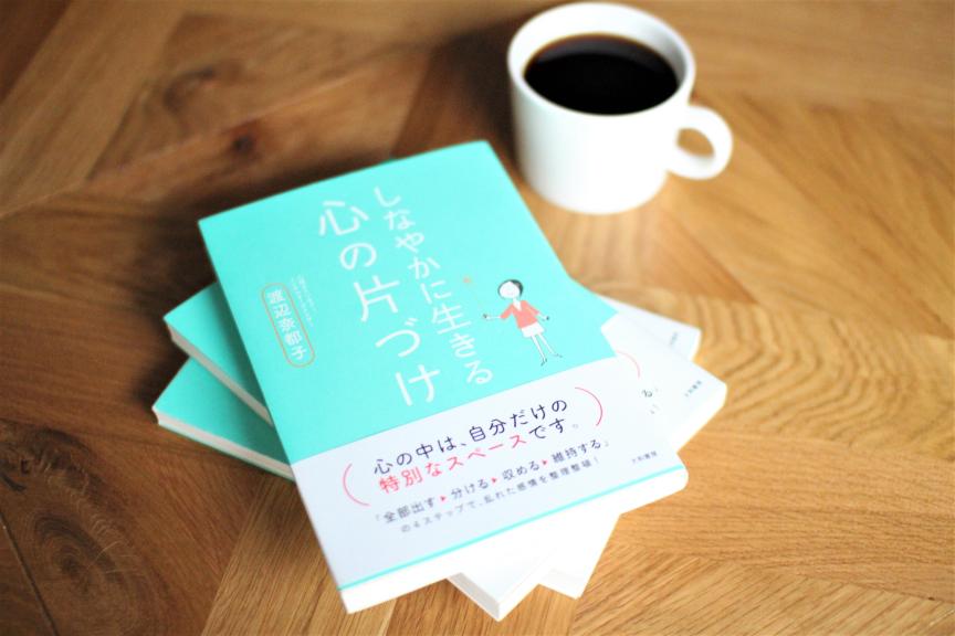 構成的読書会・M-cafe