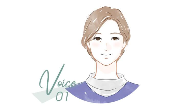lp_voice01